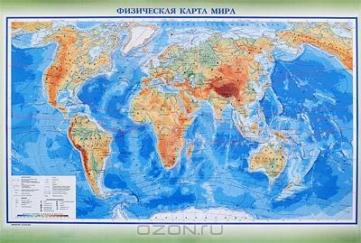 Geograficheskie Karty Sajt Galievazilya